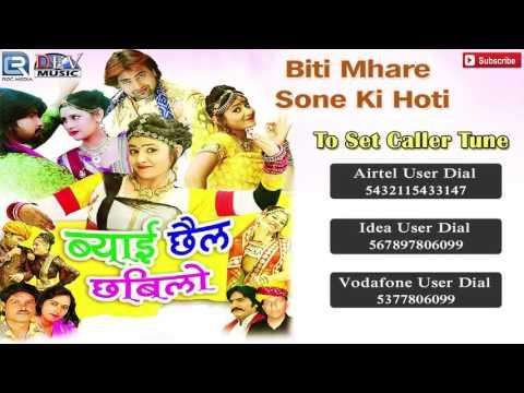 Sun sakhiye by rahat fateh ali khan mp3 song free download