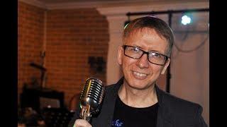 Константин Бусыгин - singer,songwriter,dj -   кавер cover версии песен /Москва/