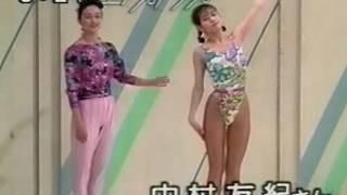 シェイプ体操~スタジオ収録は、多分?5パターンを 同日に収録する? メ...
