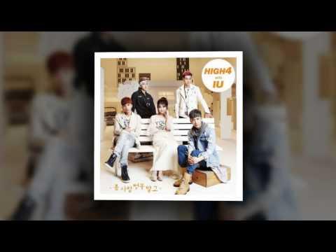Not Spring, Love or Cherry Blossom - IU, High4 (IU Concert 2014) (AUDIO)
