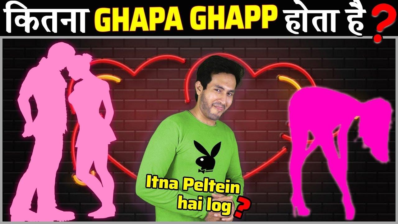 Download 24 घंटों में कितने लोग GHAPA-GHAPP करते है? What Happens Every 24 Hours?