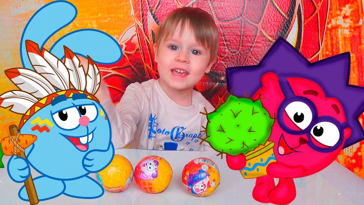 Смешарики - яйца с игрушками - видео для детей