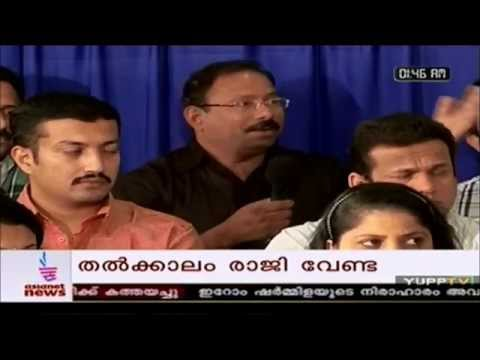 Europe Malayalee Journal - with Portsmouth Malayali Association - Part 2