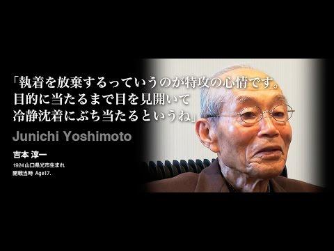 尾崎健一 - JapaneseClass.jp