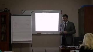 видео Методы снижения риска