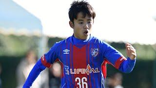 Takefusa Kubo 久保 建英 2016 ● FC Tokyo & Japan (U17 & U18)