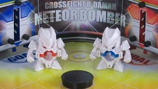 Cross Fight B-Daman Review - CB-75 Meteor Bomber Battle Set!