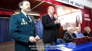 Вручение медалей 70 Лет Победы в Великой Отечественной Войне 3/6