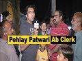 Pahlay Patwari Ab Clerk , Awam Kahaan Jaaey | Totla Reporter | Lahore TV