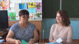 библиотека интервью