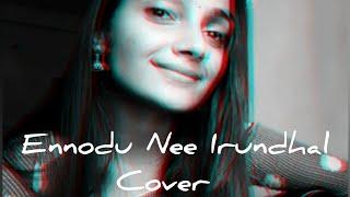 Ennodu Nee Irundhaal | A.R. Rahman | Cover