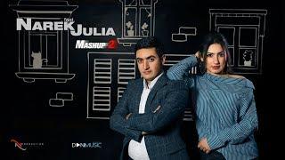 Video Narek & Julia - Mashup 2 | OFFICIAL VIDEO 2018 | download MP3, 3GP, MP4, WEBM, AVI, FLV April 2018