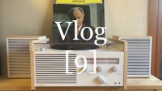 Vlog [9]_다시 시작과 내가 좋아하는 음악