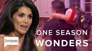 Real Housewives That Only Lasted One Season | Bravo thumbnail
