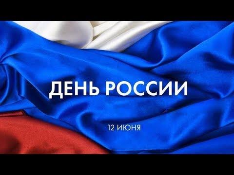 День России 2019 в Михайловке