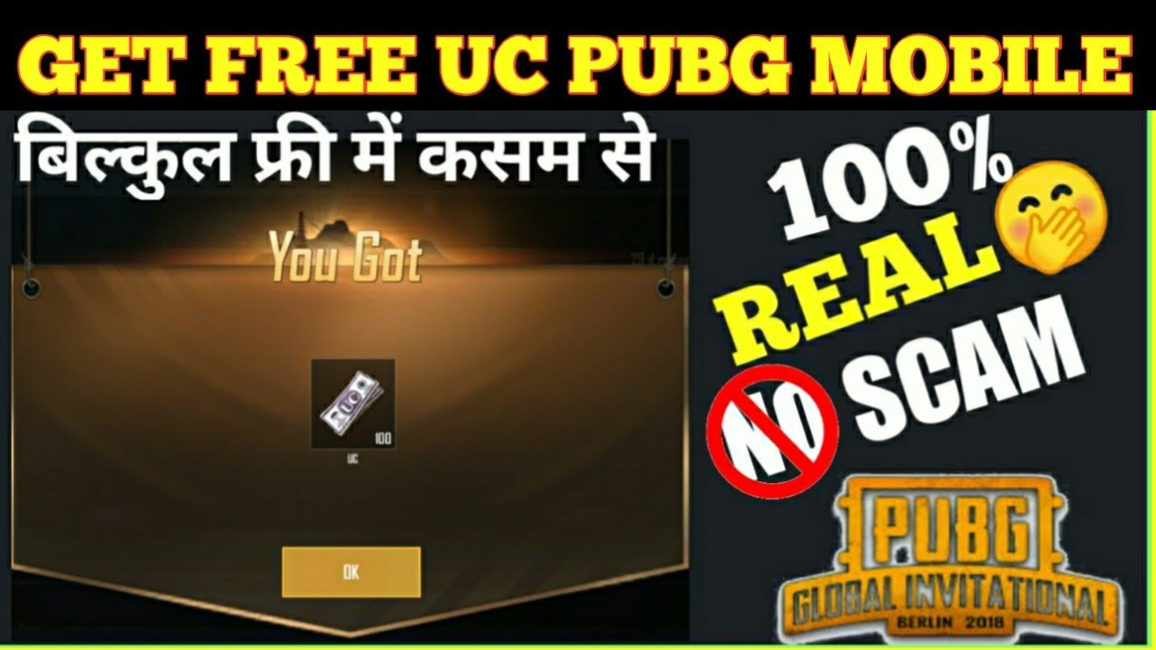 How To Get Free Uc In Pubg Mobile | Chance To win 100 Uc Everyday Free | Pubg Free Uc Kaise milega !