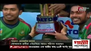 Sports news today।khelar khobor today।bangla sport news।Bangladesh cricket
