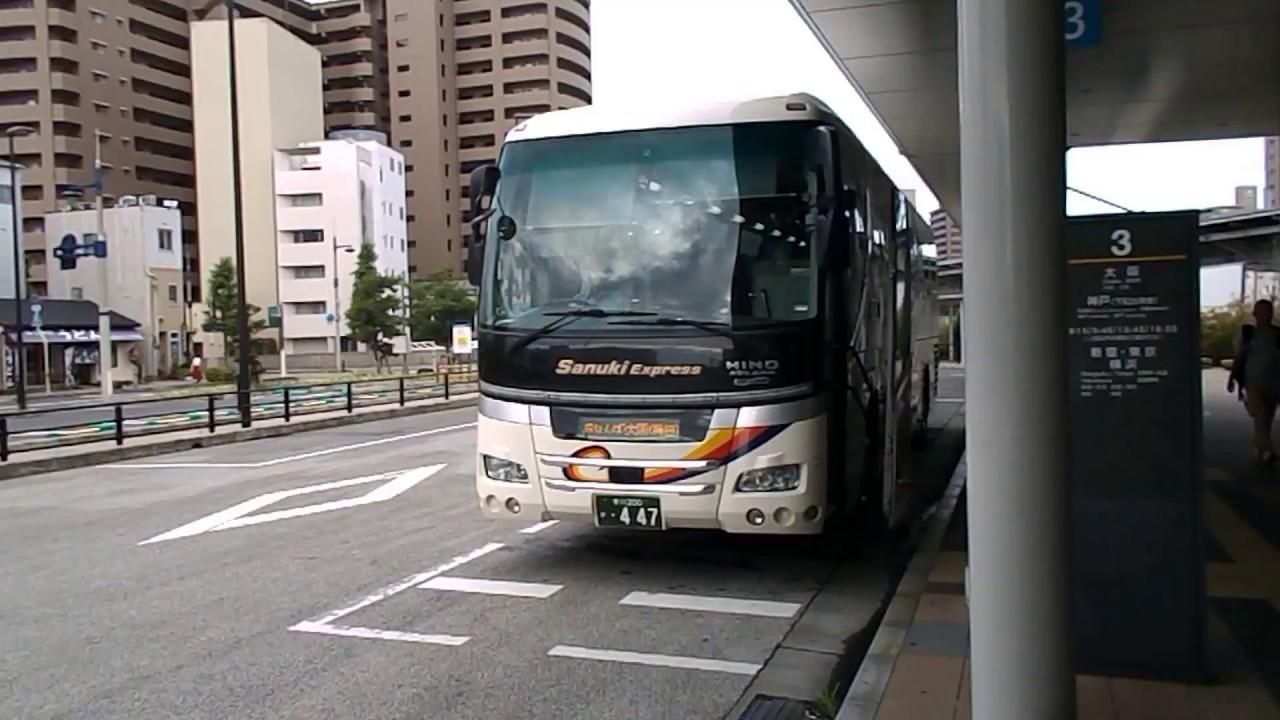 四国高速バス】高速高松~大阪線...