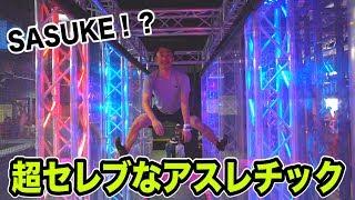 【難関】SASUKEのようなアスレチックがしんどすぎて限界突破した!!! thumbnail