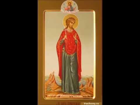 Житие Мученицы Христины Тирской