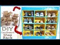 How to Make Cardboard Shoe Rack at Home with Cardboard
