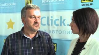 Сергей Ильясов и Эльвира Аль-Ева, что интересного было на конференции Just Click?
