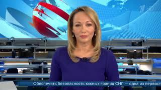 Новости на Первом Канале в 15:00 от 07.11.2019 / 1 Канал Новости