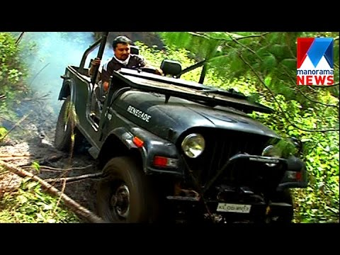 Off road jeep ride | Fast Track | Old episode  | Manorama News