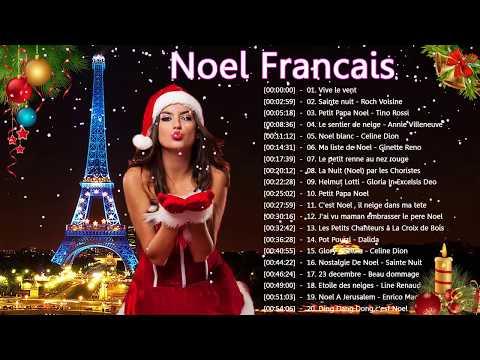 Musique de Noel en Francais 2019 - Compilation des plus belles chansons de noël - Joyeux Noël 2019