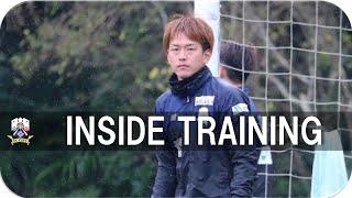 【FC岐阜】INSIDE TRAINING 2020年2月7日~宮崎キャンプ5日目~