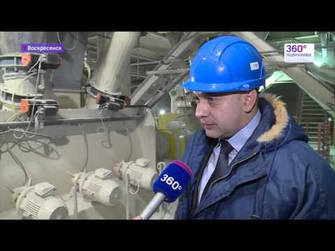 """""""ВОЛМА-Воскресенск"""". Современное производство и технологии"""