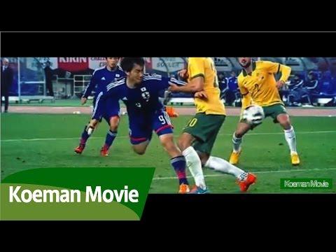 日本代表 オーストラリア戦 ダイジェスト 今野・岡崎ゴール【修正版】/Japan national football team