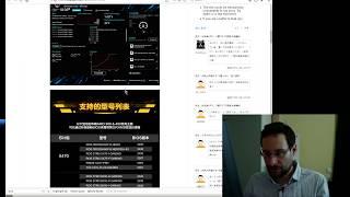 AMD RyZen 2 / 3000 PCIe Gen4 update!