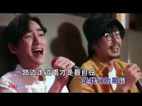 Bai Yu.Zhu Yilong.Karaoke.7.songs
