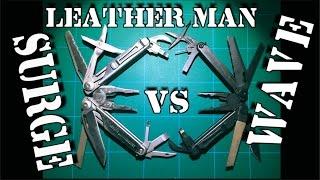Leatherman Surge VS Wave: Multi-tool Comparison Review
