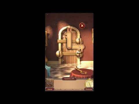 100 Doors Challenge 2 Level 106 Walkthrough Youtube