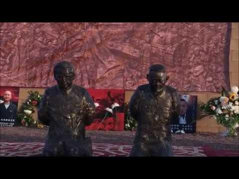 六四屠夫邓小平李鹏跪像揭幕仪式,全民共振团队宣示十大目标,地点加州自由雕塑公园(2019/6/4)