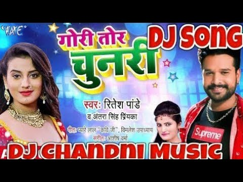 Download Gori tor chunri ba lal ||supar hit bhjpuri song ||RETESH PANDY 2019
