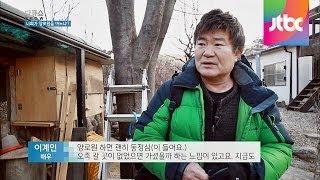 개성파 배우 이계인이 양로원에 들어가다! 다큐쇼 1회