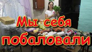 Обзор покупок и нашего подарка на Д. р. (05.20г.) Семья Бровченко.