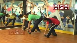 Aerobics In Telugu