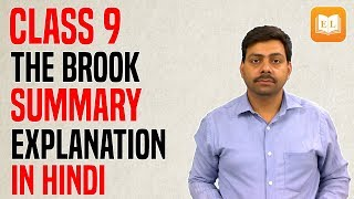 The Brook By Lord Tennyson   Summary Explanation in Hindi Class 9