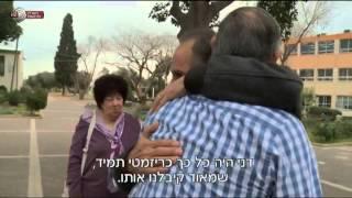 יומן עם אילה חסון - איש העסקים דני דביר על חייו כילד עני במעברה | כאן 11 לשעבר רשות השידור