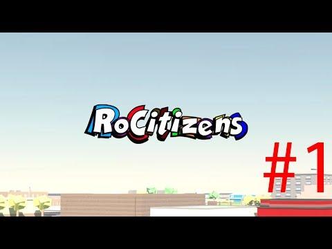 Путь от бедного до богатого -- Roblox Rocitizens #1 Начало