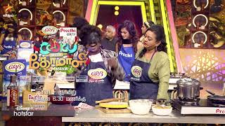 Cook With Comali Season 2 | 27th & 28th February 2021 - Promo 5