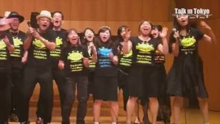 Japanese Gospel Choir Performs 'Oh Happy Day' - Talk in Tokyo with Jason Kelly