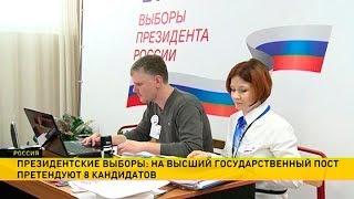 В России проходят президентские выборы