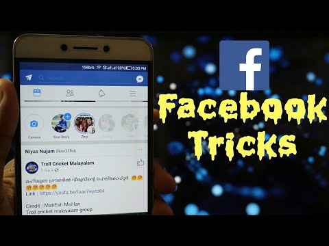 6 AWESOME Facebook Tips & Tricks You Should Know (2017)