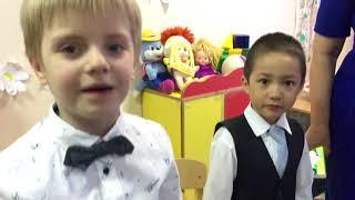 видео детский сад трехгорка
