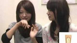 栗原慧★読者モデル(読モ)によるJAQUAお試し動画 栗原まゆ 動画 16